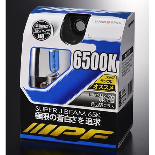 IPF SJB 65K H8 6500K【4輪用】