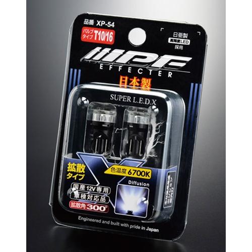 IPF LEDポジションバルブ エフェクター 6700K【4輪用】