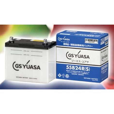 GS YUASA 高性能カーバッテリー HJシリーズ HJ-55B24R 【4輪用】