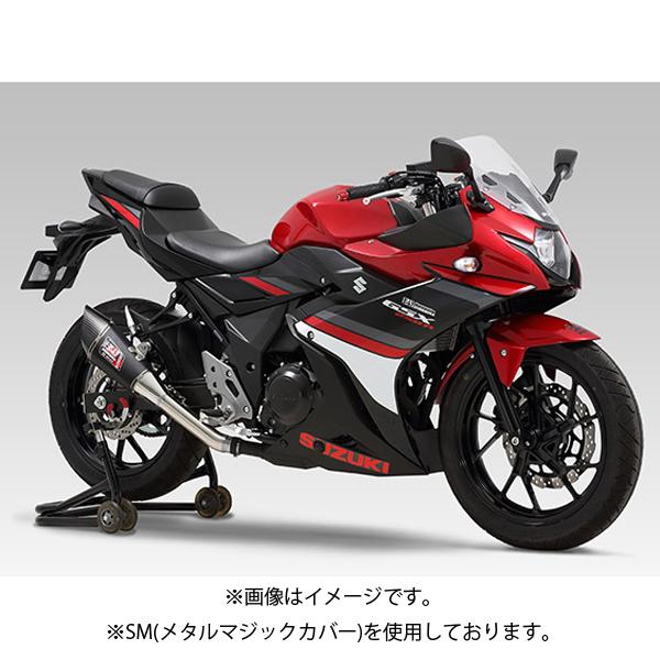 YOSHIMURA JAPAN Slip-On R-11 サイクロン 1エンド EXPORT SPEC 政府認証 GSX250R '17(2BK-DN11A)