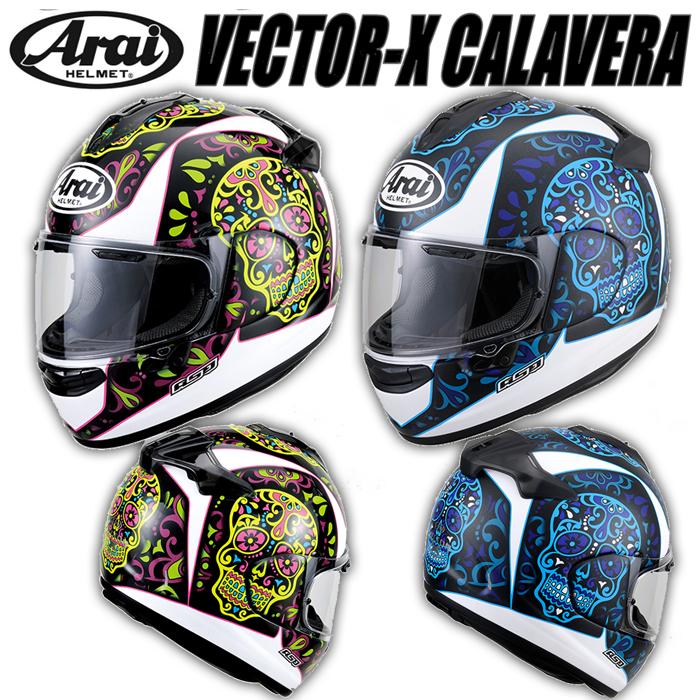 Arai VECTOR-X CALAVERA【ベクターX カラベラ】 フルフェイス ヘルメット