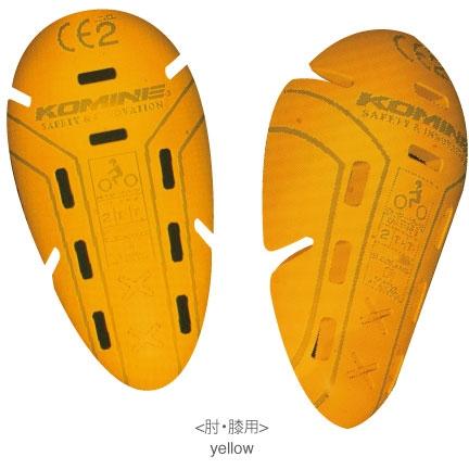 komine 〔WEB価格〕SK-810 CEレベル2 プロテクターE/K