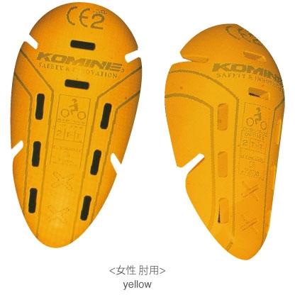komine レディース SK-811 CEレベル2 プロテクター