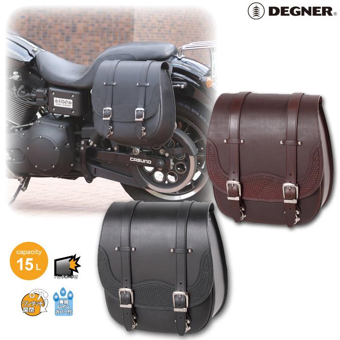 DEGNER 〔WEB価格〕 SB-72 カービングレザーサドルバッグ