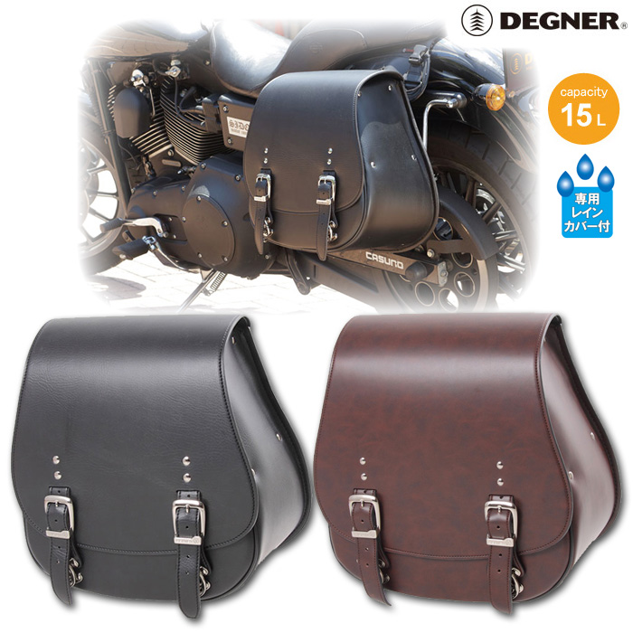 DEGNER DSB-5 シンセティックレザー サドルバッグ