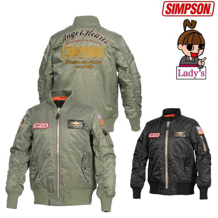 SIMPSON 【レディース】 SJ-7137L MA-1タイプジャケット防寒 防風