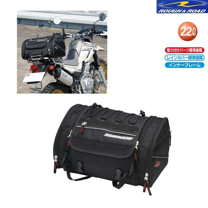 ROUGH&ROAD RR9032 ラフシートバッグ