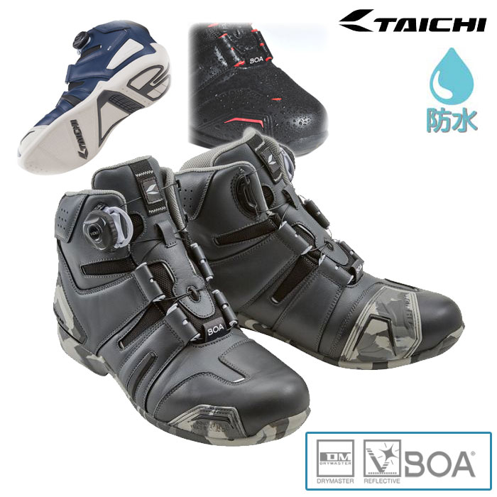 アールエスタイチ 〔WEB価格〕RSS006 DRYMASTER BOA ライディングシューズ  防水 透湿 スニーカー 靴 バイク用 アーバン/カモ ◆全7色◆