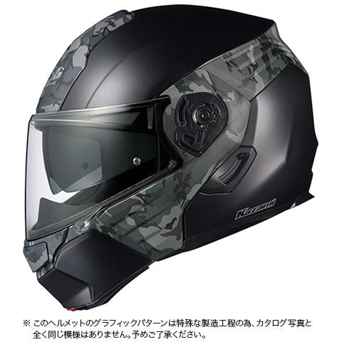 OGK kabuto 〔WEB価格〕KAZAMI CAMO【カザミ・カモ】 システムヘルメット