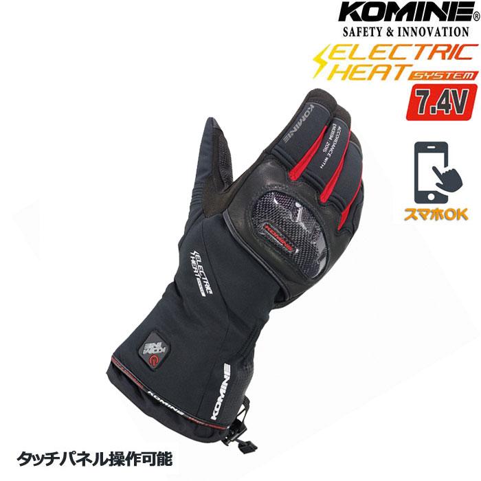 komine EK-200 カーボンプロテクトエレクトリックグローブ 電熱 防寒 秋冬 ブラック/レッド◆全2色◆