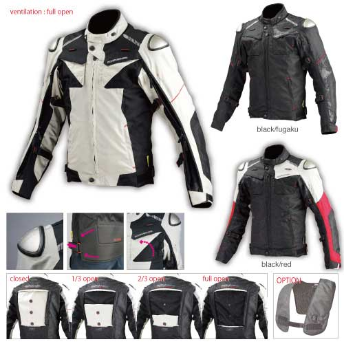 komine 〔WEB価格〕 JK-588 フルイヤーチタニウムジャケット 着脱可能ライナー付(透湿防水・保温) ブラック/レッド ◆全3色◆
