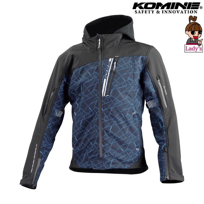 komine (レディース)JK-590 プロテクトソフトシェルウインターパーカ ジャケット クラッシュブルー/ブラック ◆全8色◆