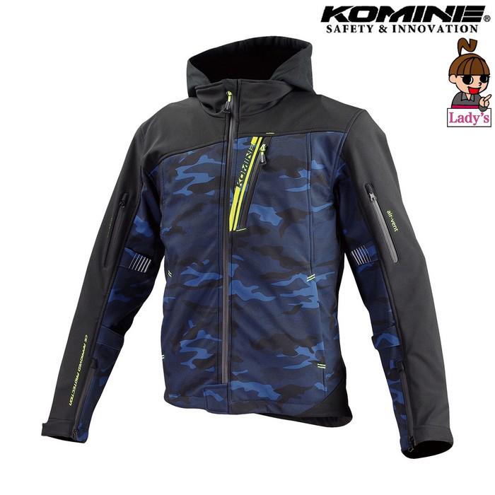 komine レディース JK-590 プロテクトソフトシェルウインターパーカ ジャケット ブルーカモ/ブラック