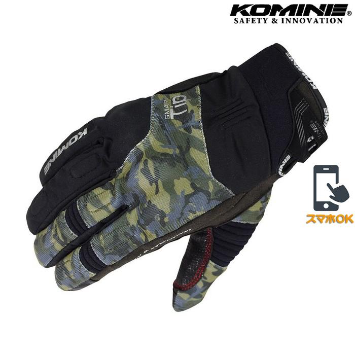komine GK-818 プロテクトウインターグローブ 透湿防水 防風 防寒 保温 スマホ対応 ブラック/カモ ◆全7色◆
