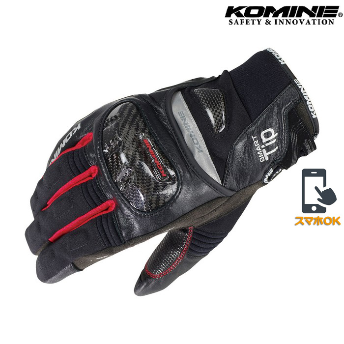 komine GK-819 カーボンプロテクトウインターグローブ 透湿防水 防風 防寒 保温 スマホ対応 ブラック/レッド ◆全5色◆