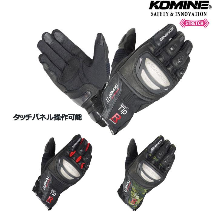 komine GK-820 チタニウムショートウインドプルーフグローブ 防風 防寒 保温 スマホ対応