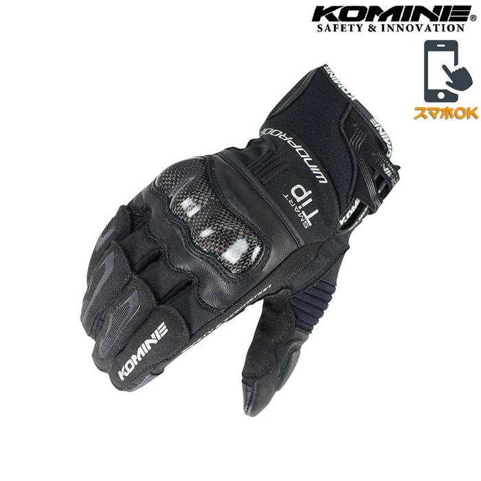 GK-821 カーボンプロテクトウインドプルーフグローブ防風 防寒 保温 スマホ対応 ブラック ◆全4色◆