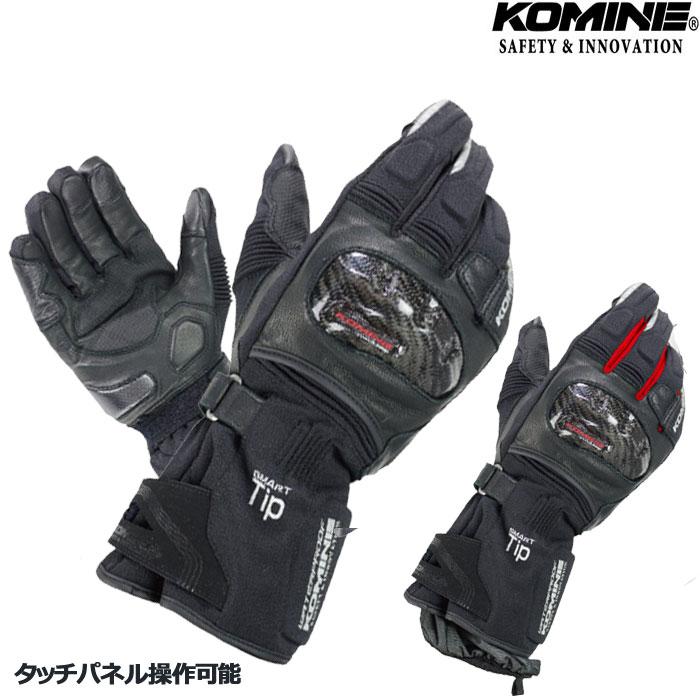 komine GK-822 カーボンプロテクトツアラーウインターグローブ 透湿防水 防風 防寒 保温 スマホ対応
