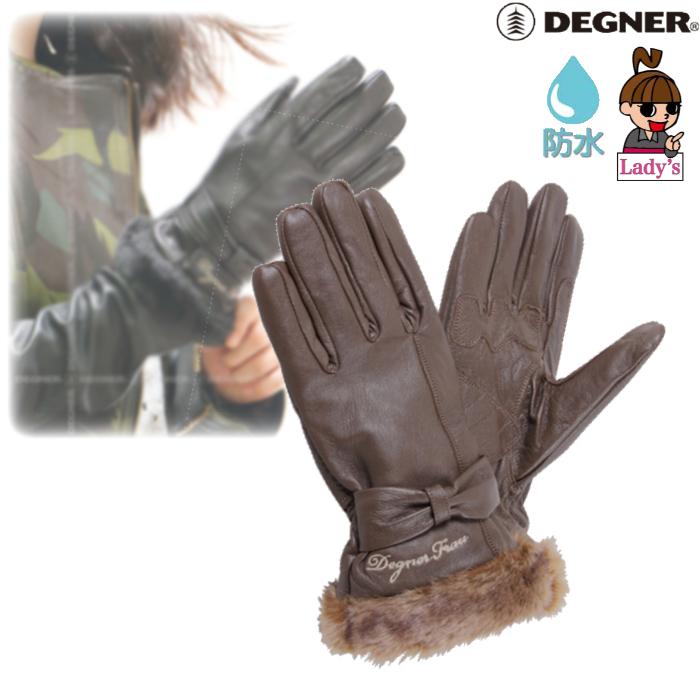 DEGNER (レディース)FRWG-21 レザーグローブ ブラウン◆全2色◆