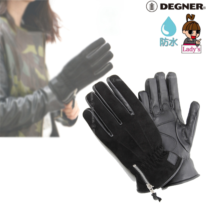 DEGNER (レディース)FRWG-22 レザーグローブ ブラック◆全2色◆