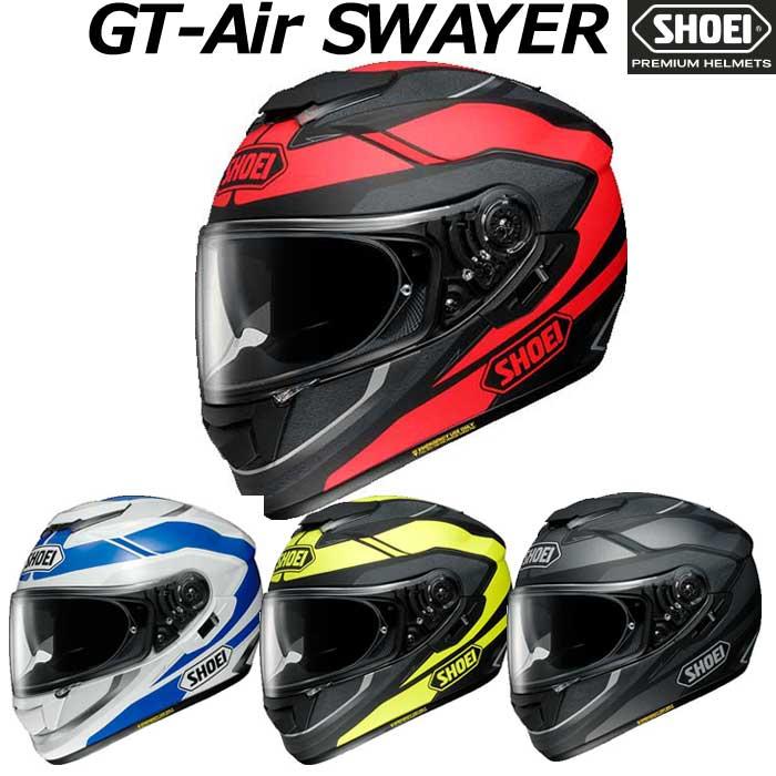 SHOEI ヘルメット GT-Air SWAYER【ジーティー エアー スウェイヤー】