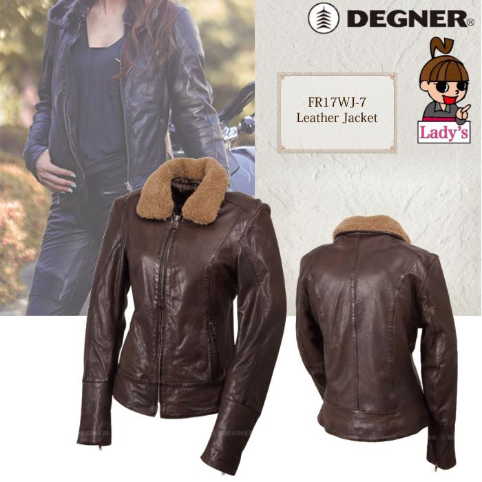 DEGNER (レディース)FR17WJ-7 レザージャケット ブラウン◆全2色◆