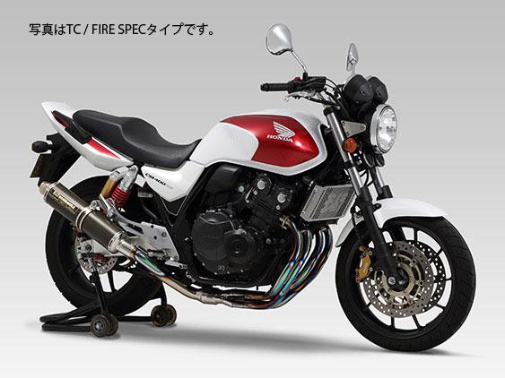 YOSHIMURA JAPAN 【受注生産】機械曲チタンサイクロン Fire Spec CB400SB 2014年他〔決済区分:代引き不可〕