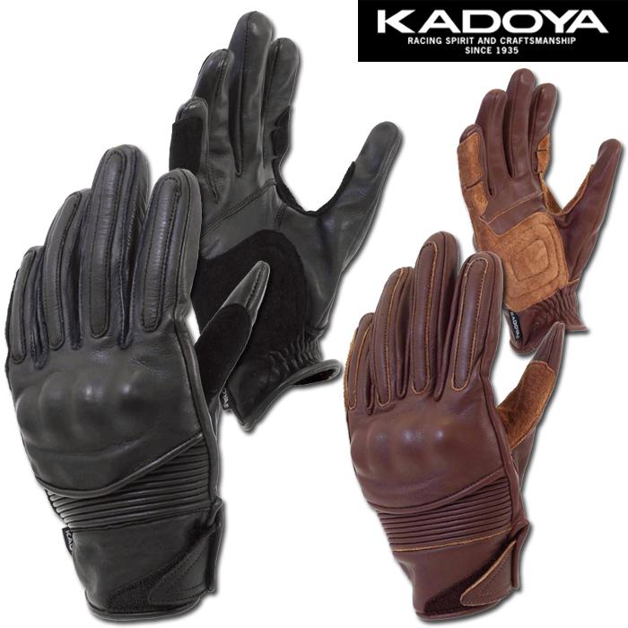 KADOYA 3344 NKG-R2 レザーグローブ