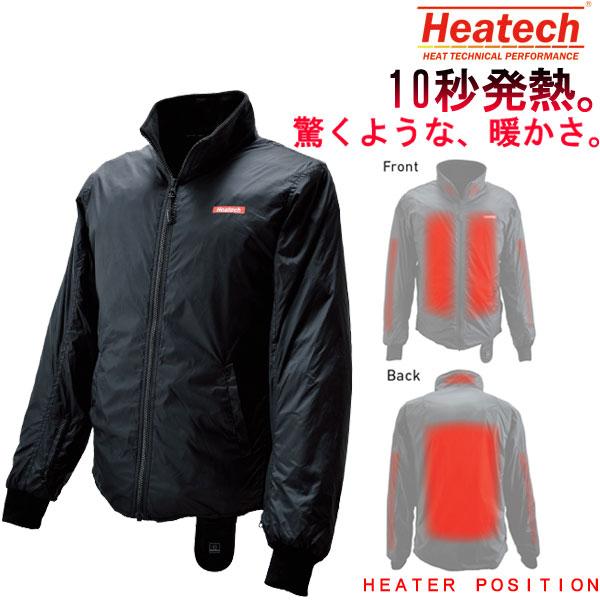 HEATECH 12Vヒートインナージャケット7AMP 電熱 防寒 秋冬