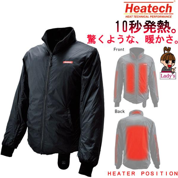 HEATECH 【レディース】12Vヒートインナージャケット7AMP 電熱 防寒 秋冬