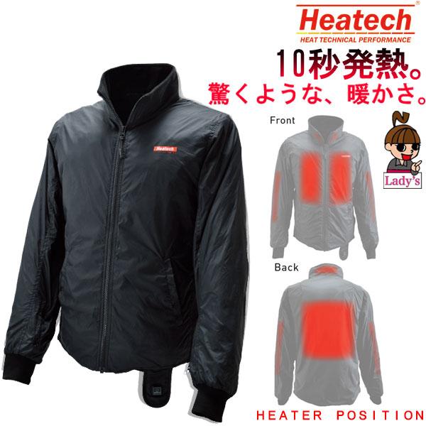 HEATECH 【レディース】12Vヒートインナージャケット 3.5AMP 電熱 防寒 秋冬