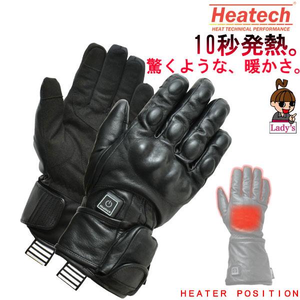 HEATECH 【レディース】7.4V ヒートグローブ TYPE-1 電熱 防寒 秋冬