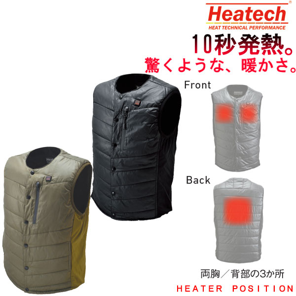 HEATECH 5Vヒートインナーベスト 電熱 防寒 秋冬