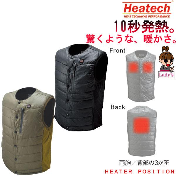 HEATECH 【レディース】5Vヒートインナーベスト 電熱 防寒 秋冬