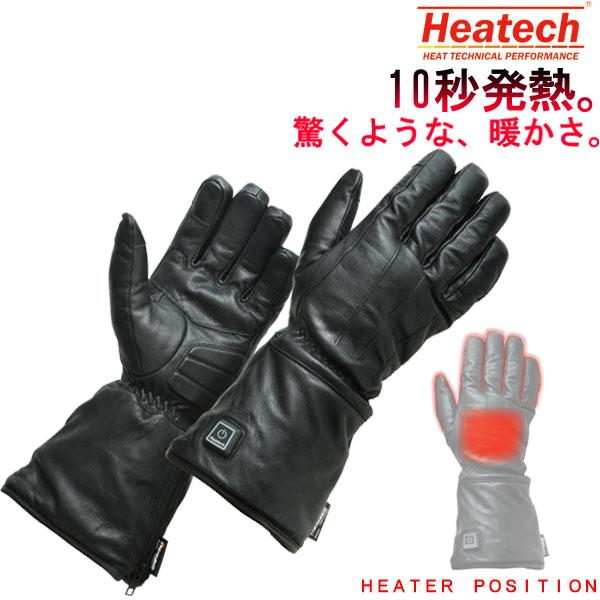 HEATECH 12VヒートレザーグローブTYPE-1 電熱 防寒 秋冬
