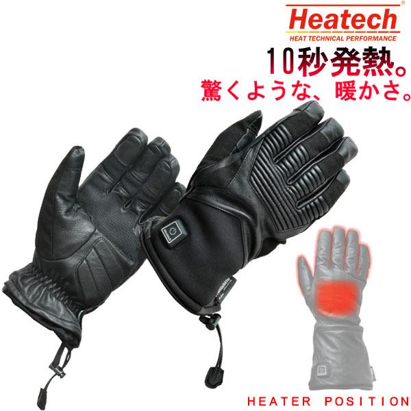 HEATECH 12Vヒートレザーグローブ TYPE-2 電熱 防寒 秋冬