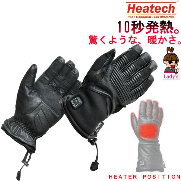 HEATECH 【レディース】12Vヒートレザーグローブ TYPE-2 電熱 防寒 秋冬