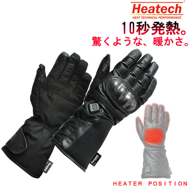 HEATECH 12Vヒートカーボンスポーツグローブ 電熱 防寒 秋冬