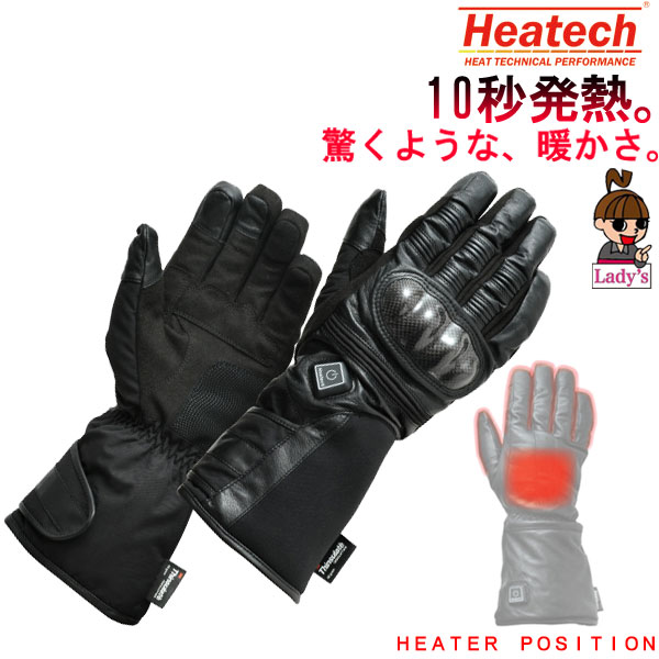 HEATECH 【レディース】12Vヒートカーボンスポーツグローブ 電熱 防寒 秋冬
