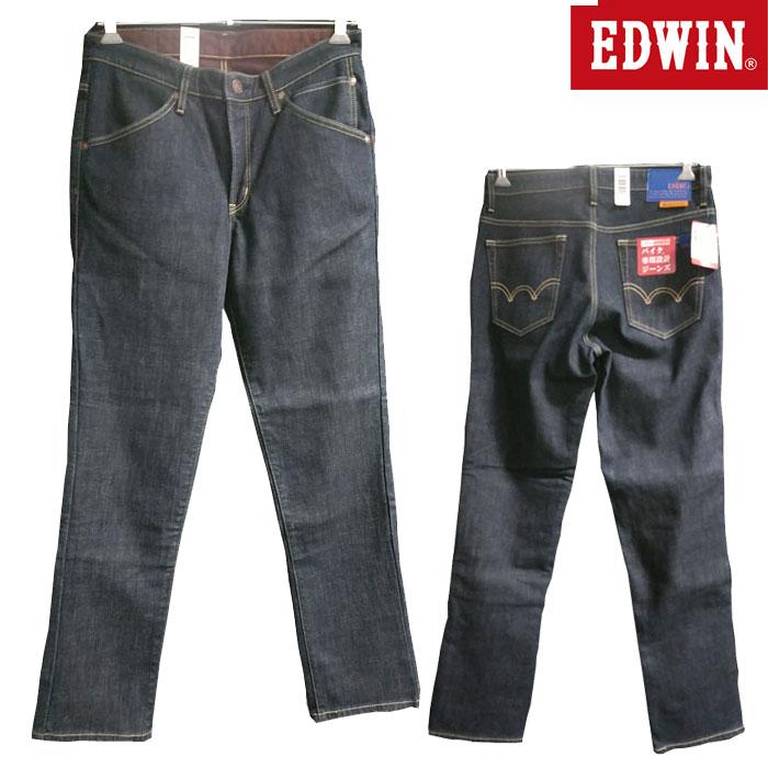 EDWIN 〔WEB価格〕KBN03-900 EDWIN WILD FIRE ワンウォッシュ 防寒 防風