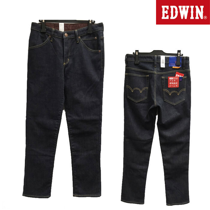 EDWIN 〔WEB価格〕KBN03-926 EDWIN WILD FIRE 濃色ユーズド