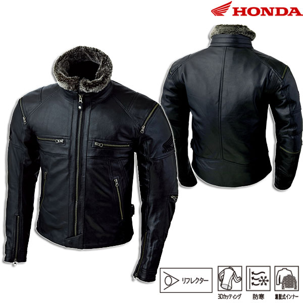 HONDA 0SYEX-X34-K レザー ボアジャケット