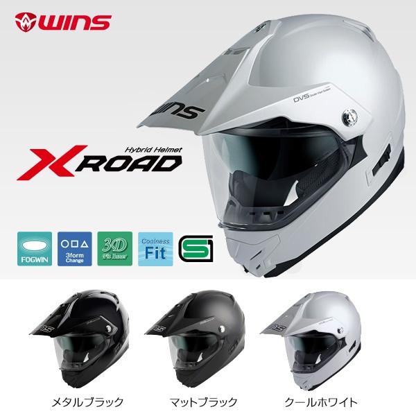 WINS JAPAN X-ROAD