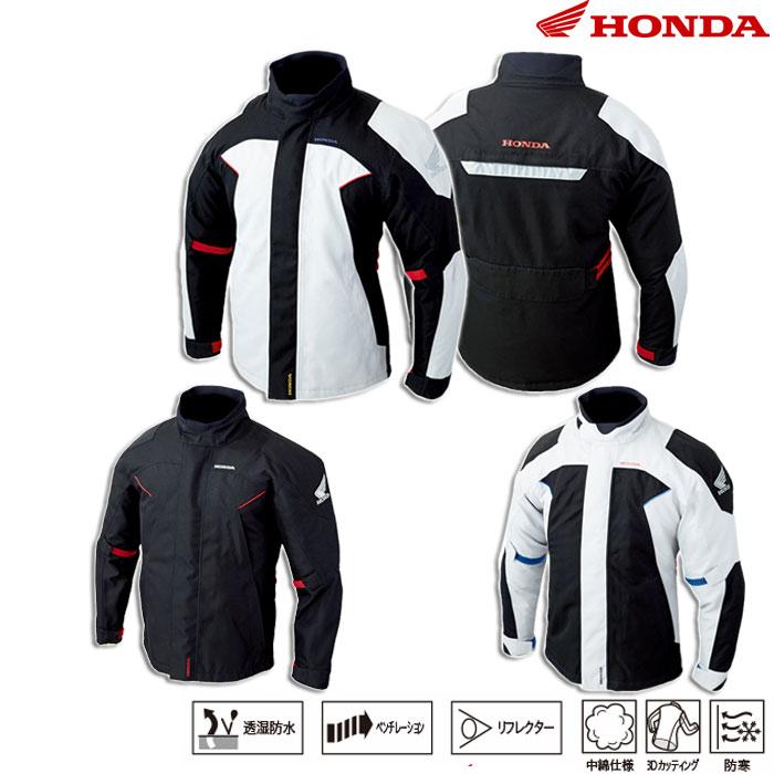 HONDA 0SYTH-X32 ミドルツアラーウインタージャケット 大きいサイズ