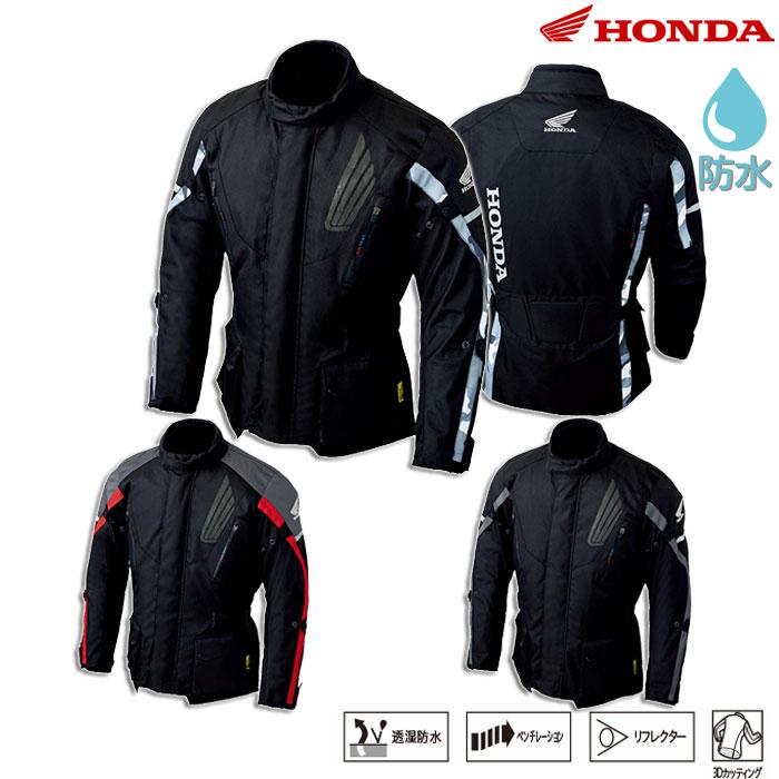 HONDA 0SYEJ-X3Z プロテクトウインタージャケット 大きいサイズ