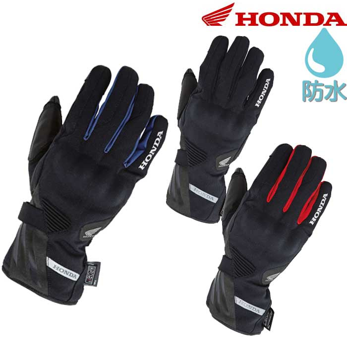 HONDA 0SYEJX6D プロテクトウインターグローブ ロング