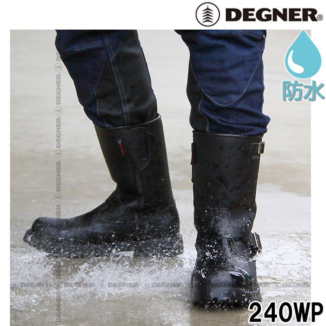 DEGNER 240WP 防水エンジニアブーツ WATERPROOFING ENGINEER BOOTS(ブラック)
