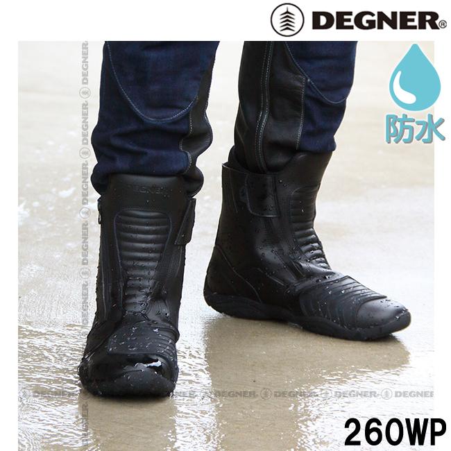 DEGNER 260WP 防水ツーリングブーツ