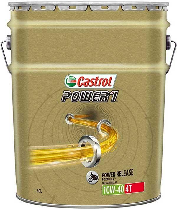 Castrol Power1 4T 10W-40 ペール缶(20L) 4985330114176