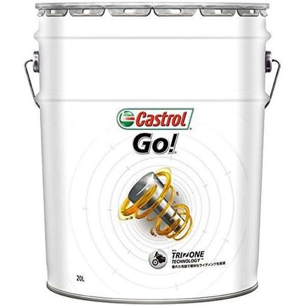 Castrol 〔WEB価格〕Go 4T 20W-40 ペール缶(20L) 4985330114572【同梱不可】